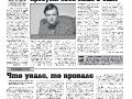 15_a3_tipograf-var3-page-007