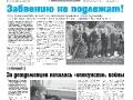 16_a3_tipograf-var3-page-001