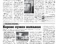 16_a3_tipograf-var3-page-003