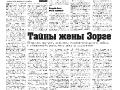 16_a3_tipograf-var3-page-004