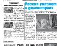 17_a3_tipograf-var3-page-001