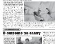 17_a3_tipograf-var3-page-003