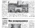 17_a3_tipograf-var3-page-005