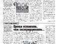 17_a3_tipograf-var3-page-006
