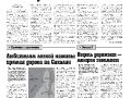 18_a3_tipograf-var3-page-002