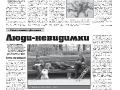 18_a3_tipograf-var3-page-004