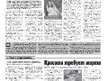 18_a3_tipograf-var3-page-007