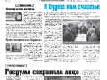 19_a3_tipograf-var3-page-001