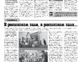 19_a3_tipograf-var3-page-004