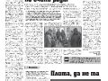 21_a3_tipograf-var3-page-005
