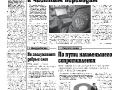 21_a3_tipograf-var3-page-006