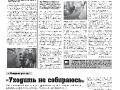 21_a3_tipograf-var3-page-007