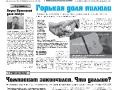 24_a3_tipograf-var3-page-001
