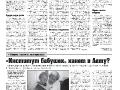 24_a3_tipograf-var3-page-002