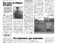24_a3_tipograf-var3-page-004