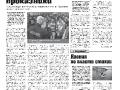 24_a3_tipograf-var3-page-005