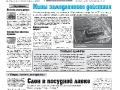 25_a3_tipograf-var3-page-001