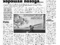 25_a3_tipograf-var3-page-006