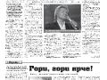 25_a3_tipograf-var3-page-008