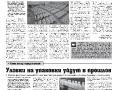 26_a3_tipograf-var3-page-003