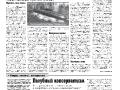 26_a3_tipograf-var3-page-005