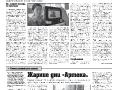 26_a3_tipograf-var3-page-006