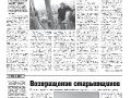 27_a3_tipograf-var3-page-003