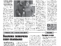 27_a3_tipograf-var3-page-006