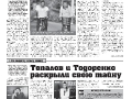 27_a3_tipograf-var3-page-007
