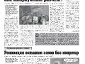 28_a3_tipograf-var3-page-003