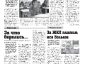 28_a3_tipograf-var3-page-004
