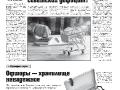29_a3_tipograf-var3-page-003