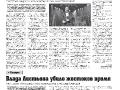 29_a3_tipograf-var3-page-007
