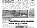 30_a3_tipograf-var3-page-005