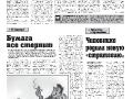 31_a3_tipograf-var3-page-002
