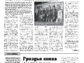 31_a3_tipograf-var3-page-005
