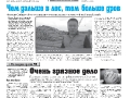 32_a3_tipograf-var3-page-001
