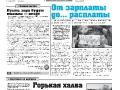 34_a3_tipograf-var3-page-001