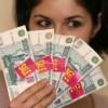 Россияне останутся без зарплат?