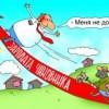 Деньги для чиновников и депутатов нашлись, а для пенсионеров — нет