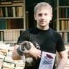 Спасатель книг
