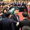 В объективе — Китай | В Пекине началось 4-е пленарное заседание 1-й сессии ВК НПКСК 13-го созыва