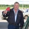 Бензиновый беспредел