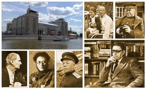 Царский дом советской власти