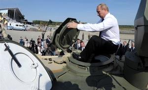 «Путинг» заказывали?