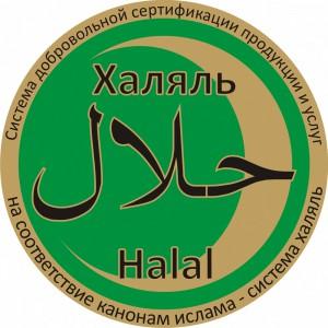 «Халяль» – это здоровье