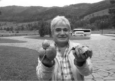 Леонид Арих