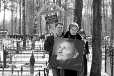 Бекетова убили за правду