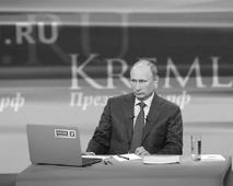 Мой вопрос Путину