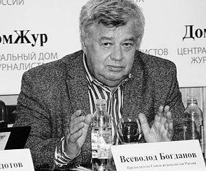 Миссия Всеволода Богданова